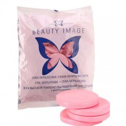Cera Discos Rosa Beauty Image 1 Kg